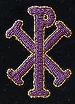 Kristusmonogrammi. Ykstyiskohta kasukasta vuodelta 1928.